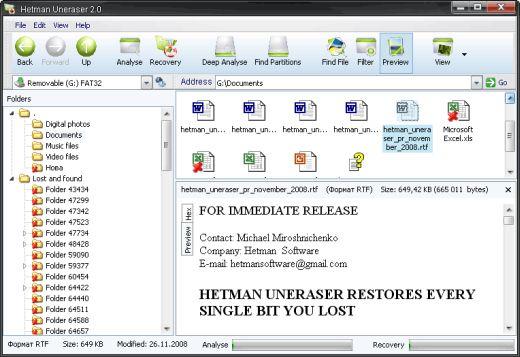 hetman uneraser software